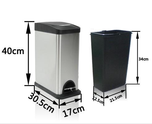 8公升砂钢长方形脚踏垃圾桶