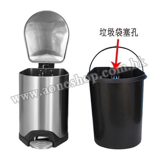12公升砂鋼防指紋腳踏垃圾桶