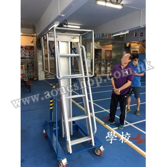 3.2米移動升降工作梯